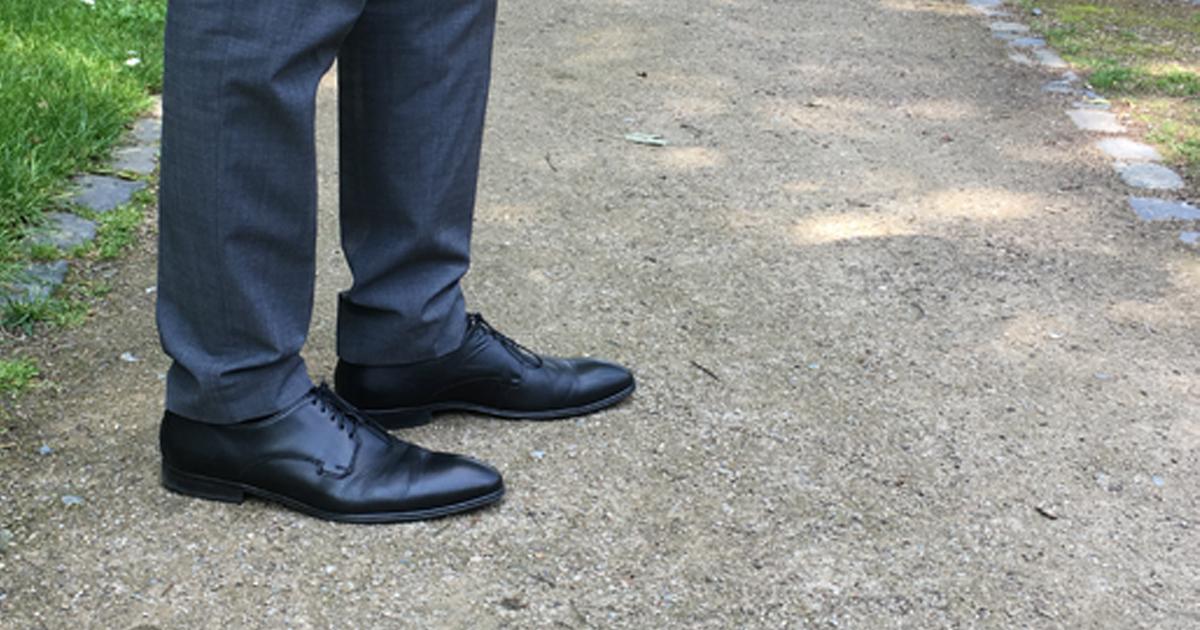 Weite Business Schuhe für Herren • Breite Fuesse