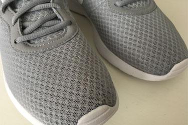weite Knit Sneaker