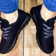 Merino-Sneaker